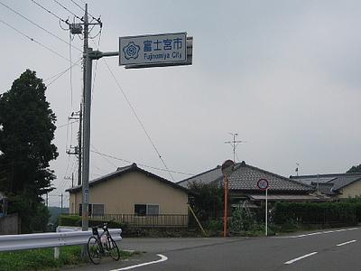 Img_2463