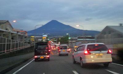 Fuji9241