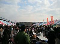 Fair02